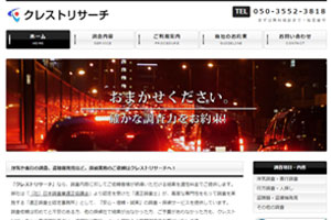 crest-research.jp